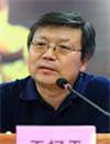 王柯平 中国社会科学院研究生院