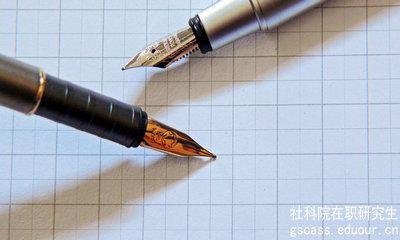 2017年中国社科院在职研究生考试科目是什么?
