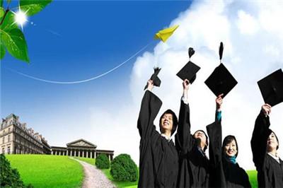 中国社会科学院研究生院产业经济学在职博士